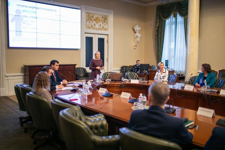 MIM's Second Program for the National Bank of Ukraine Is Successfully Over - МІМ - перша бізнес-школа - 5